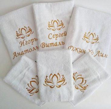 Рушники білі з вишивкою під замовлення