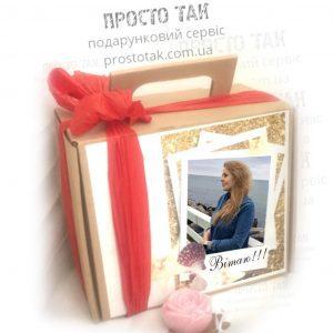 Коробка для подарочного набора с фото