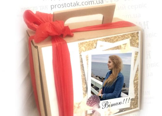 Коробка с фото для подарочного набора