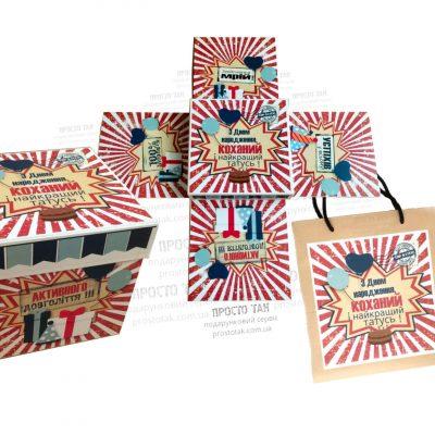 Коробка куб 20x20x20 exsplosion box придбати в Києві
