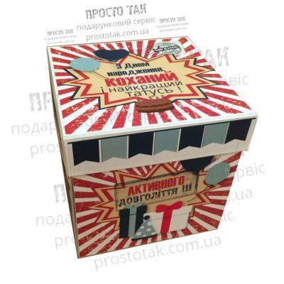 Коробка куб 20x20x20 с распадающимися сторонами exsplosion box. Купить в Киеве.