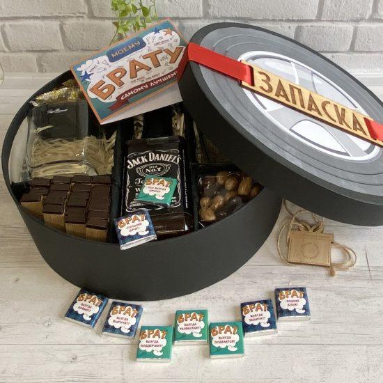 Набор в коробке «ЗАПАСКА» с шоколадом «Моему брату»