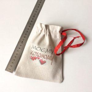 Мешочки для подарочных наборов