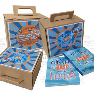 Коробка для подарка ПАПЕ на день рождения с шоколадом