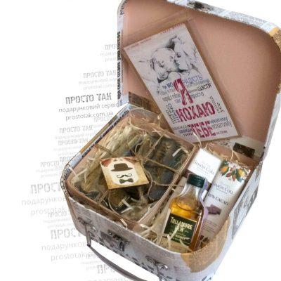 Подарочный набор для мужчины в коробке чемодан