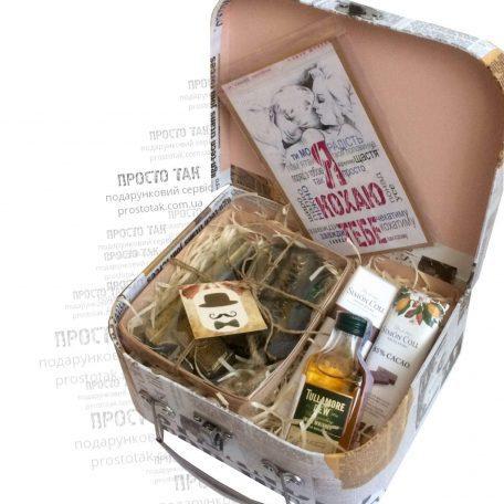 Подарунковий набір в коробці валіза (ГАЗЕТА) для чоловіка