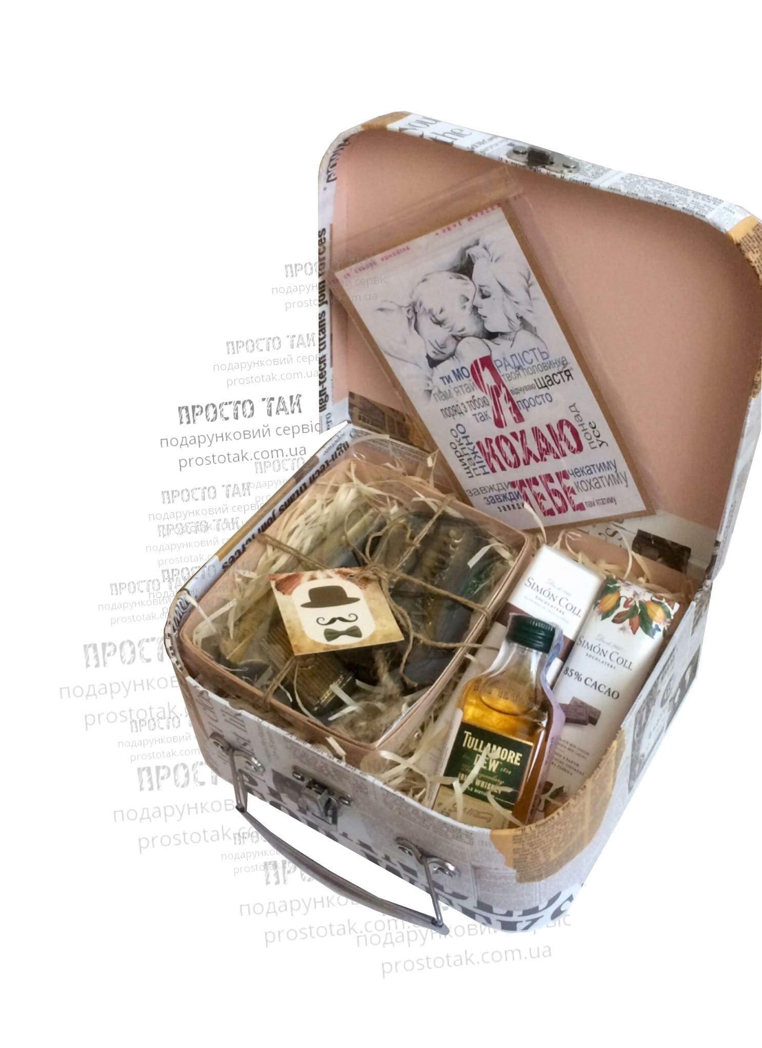 Подарунковий набір в коробці валіза (ГАЗЕТА) для чоловіка 180118dcd297b