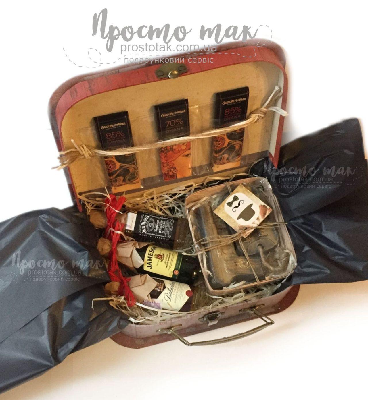 Набори в коробці валізі для чоловіків і жінок