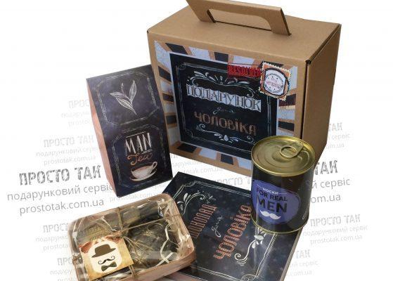 Подарочный набор для мужчины в коробке (гофрокартон)