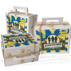 Коробка для подарочного набора на День защитника