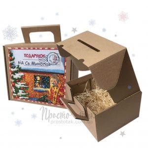 Купити недорогу коробку для подарунків на Миколая