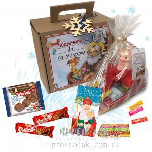 Подарунок на день Св. Миколая 19 грудня