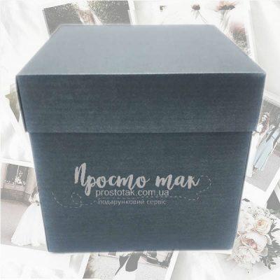 Коробка куб черного цвета распашная
