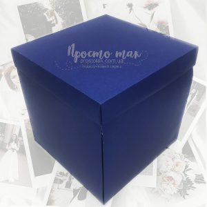 Коробка куб для фотографій