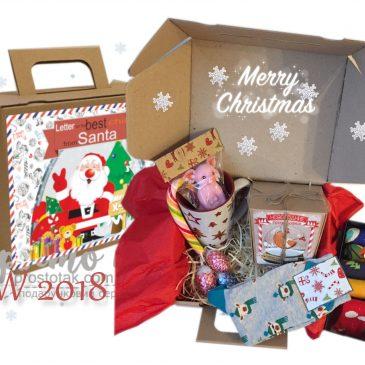 gift BOX від Санти під новорічну ялинку