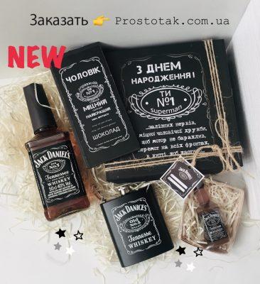 Jack Daniel's набір із віскі 0,5л та шоколадом