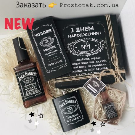 "Jack Daniel's набір із віскі  0,5л та шоколадом <h3><a href=""https://prostotak.com.ua/uk/shop/podarunkovi-korobki-uk/dlya-cholovikiv/nabir-black-jack-ti-1-iz-milom-jack-daniels/"">Замовити</a></h3>"