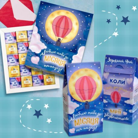 Подарочный набор с чаем и шоколадом на 14 февраля