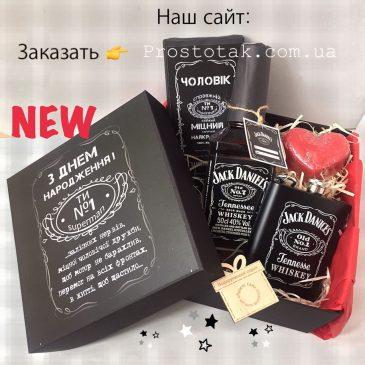Набір Black Jack №7 з віскі, флягою і чорним шоколадом
