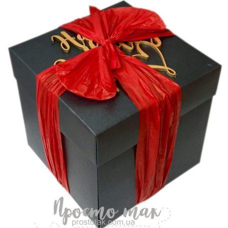 """Подарок с фотографиями memory box<h3><a href=""""http://prostotak.com.ua/ru/shop/na-prazdniki/na-den-svyatogo-valentina-ru/chernaya-korobka-kub-19x19x19sm-s-foto-i-dekorom-na-kryshke/"""">Заказать</a></h3>"""