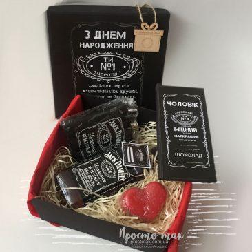 Набор Black Jack №7 с виски, флягой и шоколадом