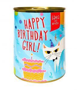 Оригинальные подарки девушкам на День рождения