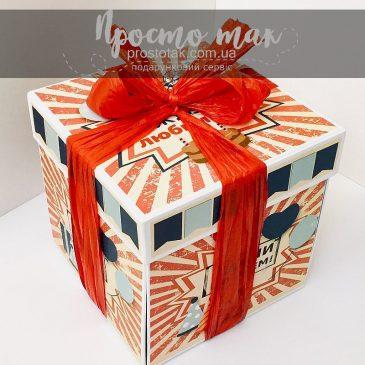 Коробка куб 20х20х20см RED BOX (Київ)