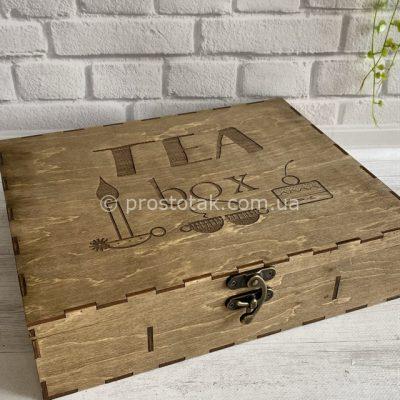 Коробка для чайних пакетиків купити Києві. Аксесуари для зберігання.