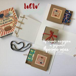Купить коробку для подарка