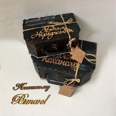 Коробка чемодан Mazarine