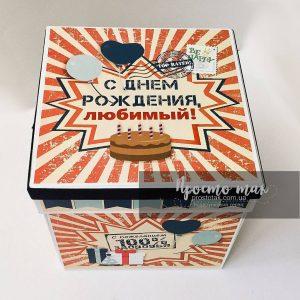 Коробка для подарунка prostotak.com.ua