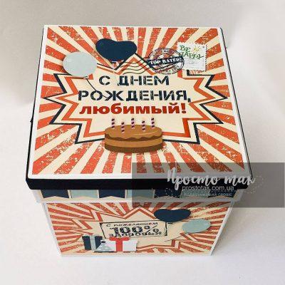 Коробка куб prostotak.com.ua