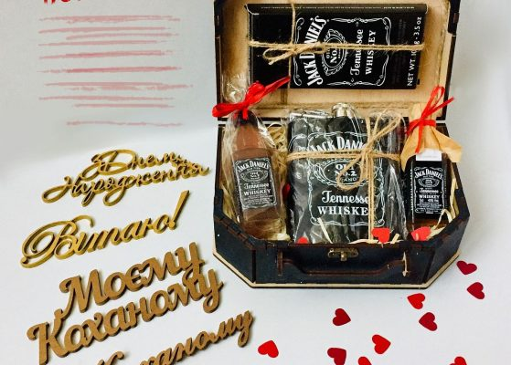 Набір Jacke Daniel's в валізі mini Mazarine