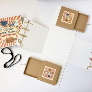 Подарунок на день народження в коробці
