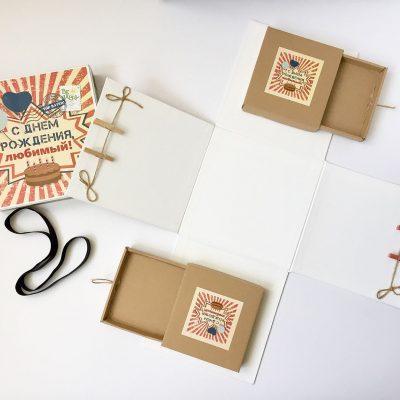 Подарок на день рождения в коробке