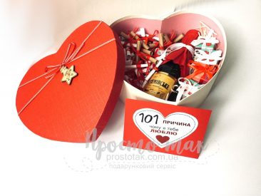 101 чому я тебе кохаю та шоколад в коробці серце