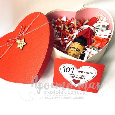 "Набір в сердечку ""101 причина чому я тебе люблю""<h3><a href=""https://prostotak.com.ua/uk/shop/na-svyata/na-den-svyatogo-valentina/nabir-v-serdechku-101-prichina-chomu-ya-tebe-lyublyu/"">Замовити</a></h3>"