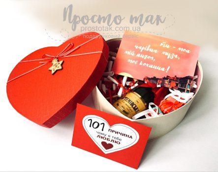 101 причина чому я тебе кохаю та шоколад в коробці серце