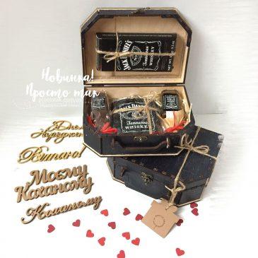 Набір Jack Daniel's в валізі mini Mazarine