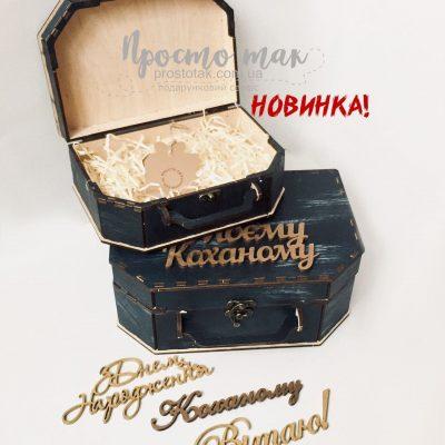 Упаковка деревянная для подрочных наборов