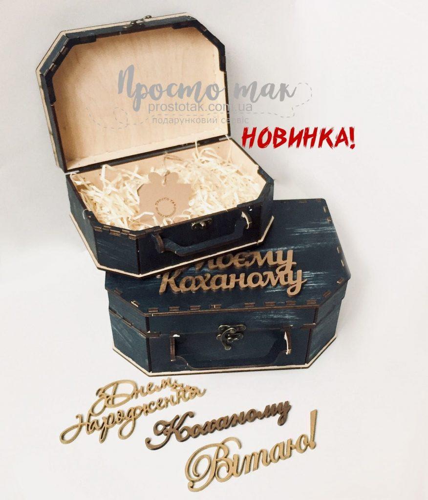 Упаковка дерев'яна для подарункових наборів
