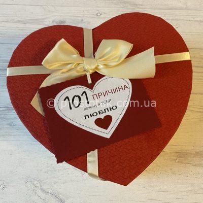 101 причина, шоколад и миниатюра спиртного 200мл