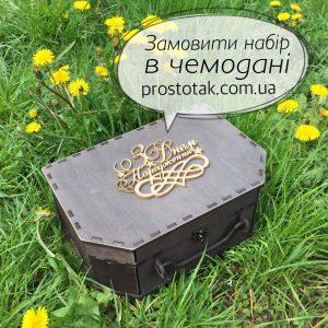 Большай коробка чемодан из дерева