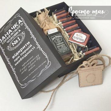 """""""Заначка"""" з віскі, каменями для віскі і шоколадом"""