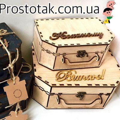 Коробка подарункова вид валіза із дерева