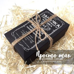 Коробка черного цвета