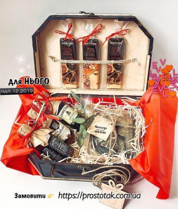 Подарунок з міні алкоголем віскі