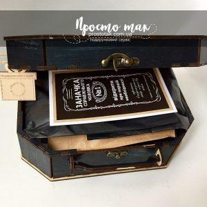 Подарки для мужчин на день рождения gift box Киев
