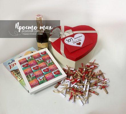 Подарок девушке 101 причина почему я тебя люблю со спиртным и шоколадом