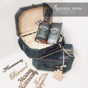 Набор c виски Jack Daniel's 0,5L в чемодане Mazarine